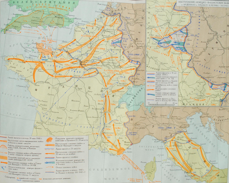 Военные действия в Западной Европе и июне-декабре 1944 года. Открытие второго фронта