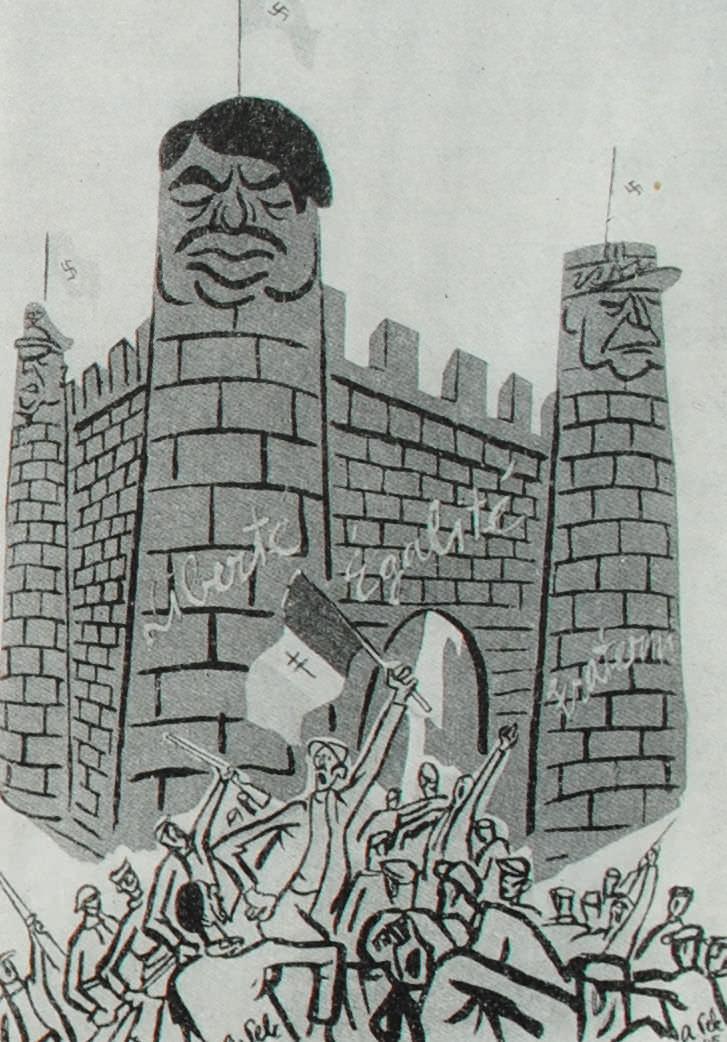 """""""На штурм новой Бастилии"""". Рисунок А. Пельца. 1945 год."""