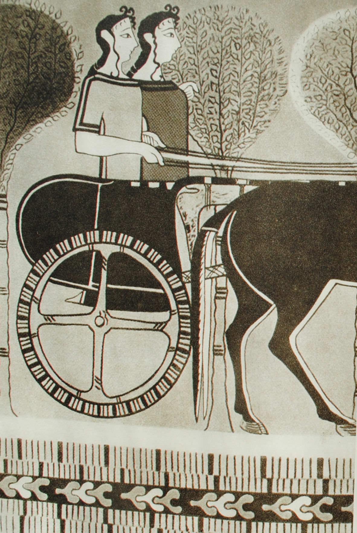 Женщины на колеснице. Роспись из дворца в Тиринфе. Греция. Позднеэлладский период.