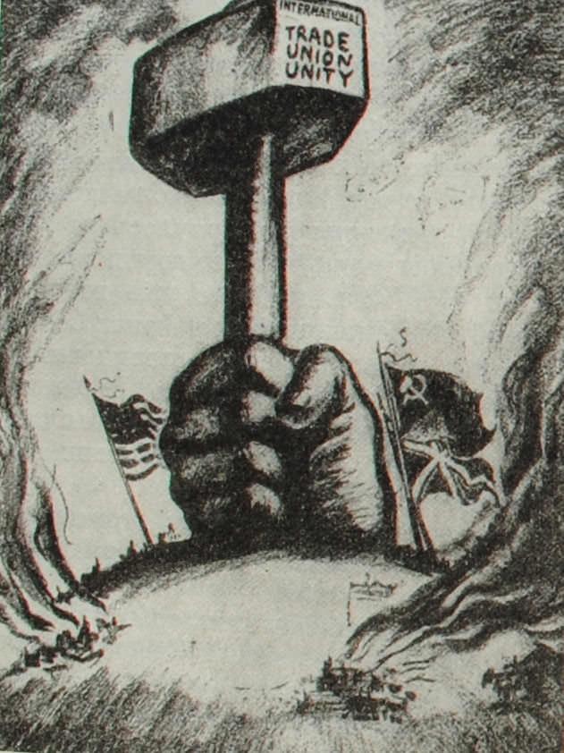 """""""За международное единство профсоюзов"""". Рисунок из газеты """"Дейли уоркер"""". 1942 год."""
