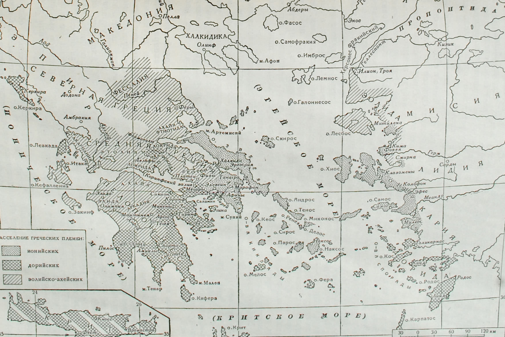 Греция в IX - VIII вв. до н.э.