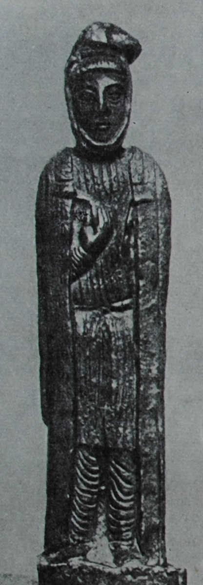 Маг. Серебраная статуэтка VI - V вв. до н.э.