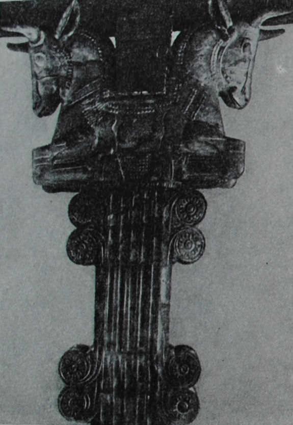 Капитель колонны дворца Артаксеркса II в Сузах. Первая половина IV в. до н.э.