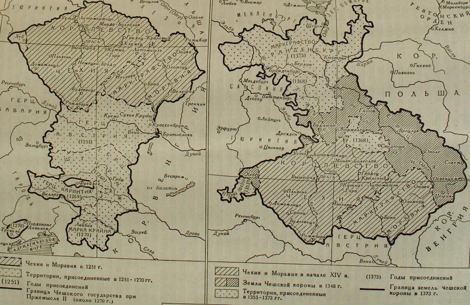 Чешское государство в XIII -  XIV вв.