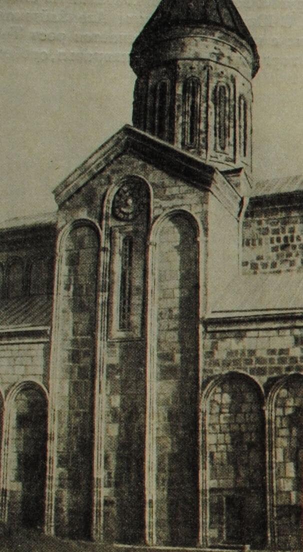 Собр в Самтависи (Грузия). 1030 г.