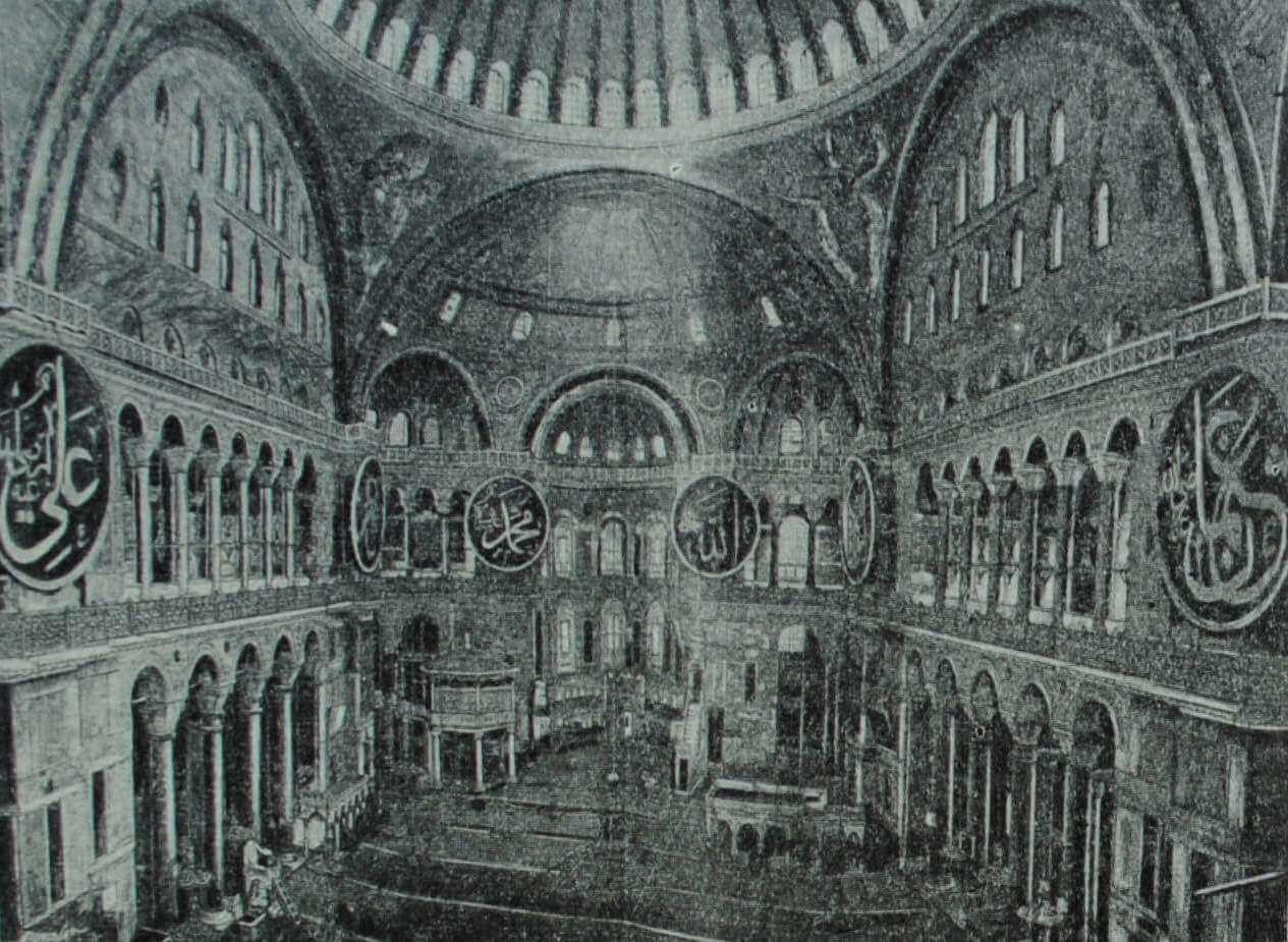 Храм св. Софии в Константинополе. Построен в VI в. Превращен в мусульманскую мечеть в XV в.