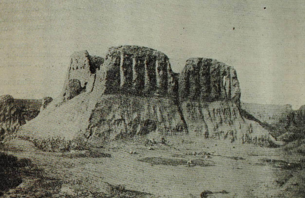 Развалины городища Тешик-кала в Хорезме. VI—VIII вв.