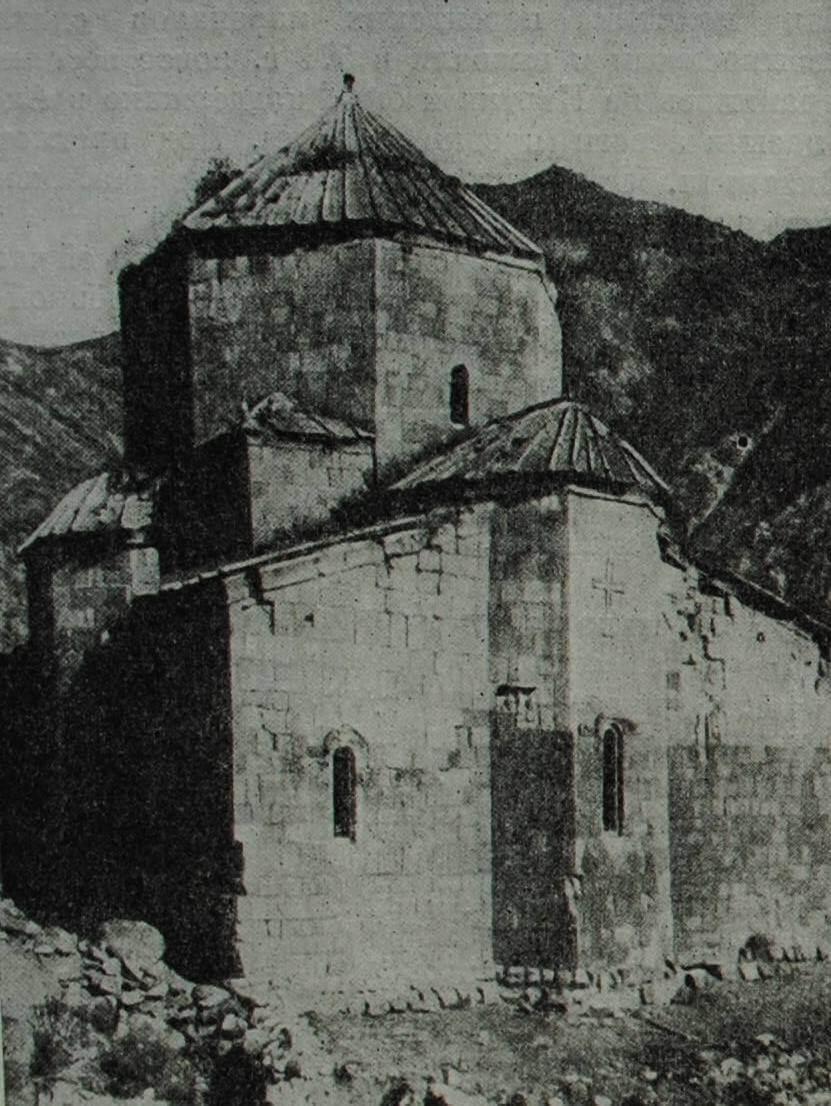 Атенский Сион. VII в.