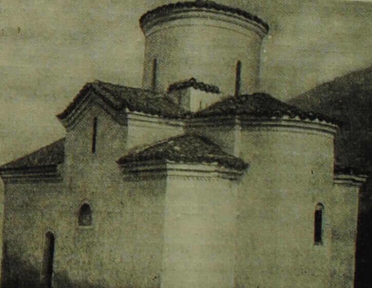 Церковь св. Германа (Болгария). X в.