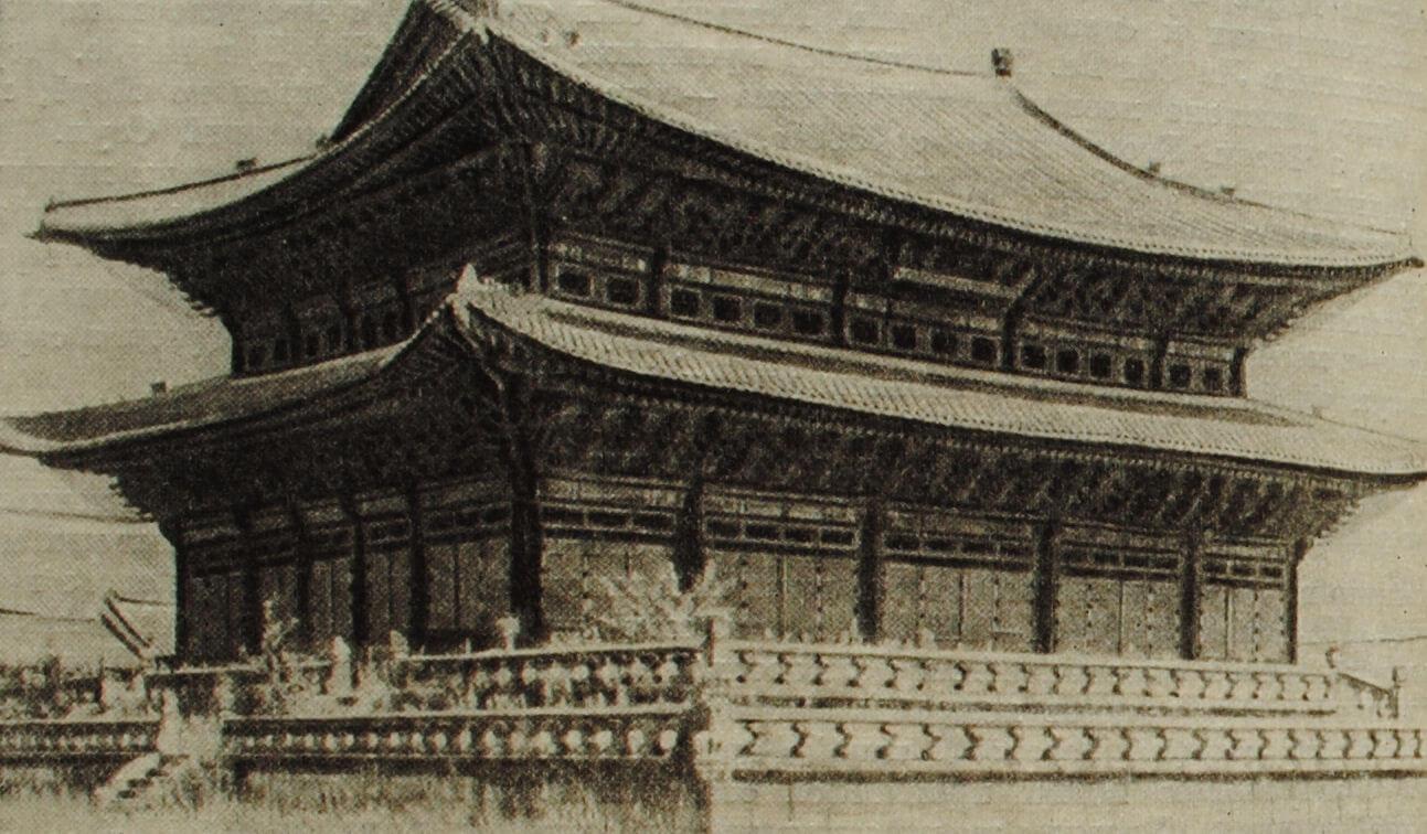 Главное здание дворца Кенбоккун в Сеуле (Корея). Построено в конце XIV в. (С современной фотографии в восстановленном после пожара виде.)
