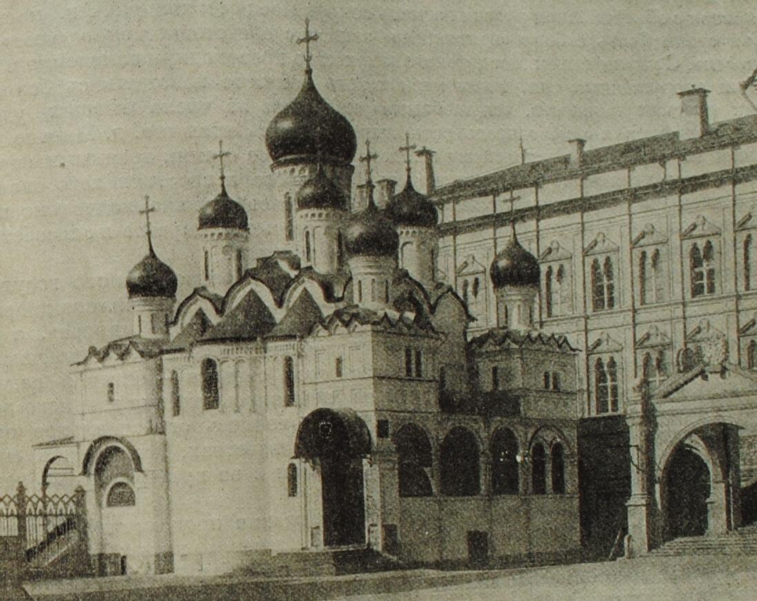 Благовещенский собор в Московском Кремле. 1484—1489 гг.