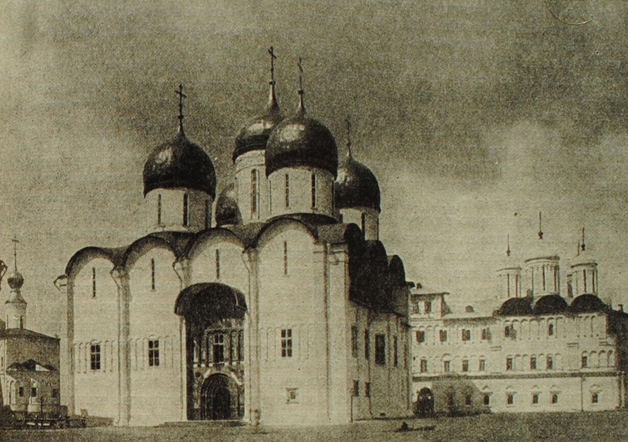 Успенский собор в Московском Кремле. 1476 - 1479 гг.