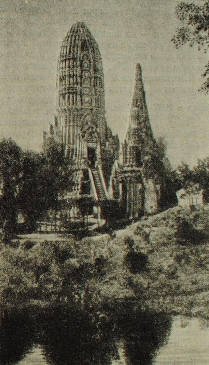 Пагода в Аютии (Сиам). Построена в середине XIV в.