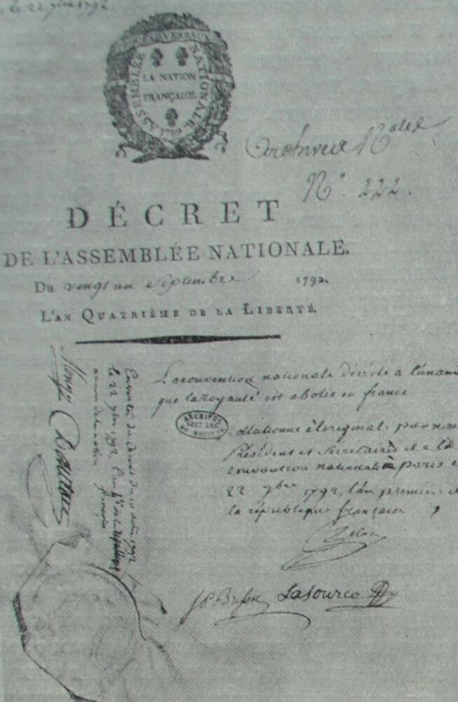 Декрет Конвента о ликвидации королевской власти