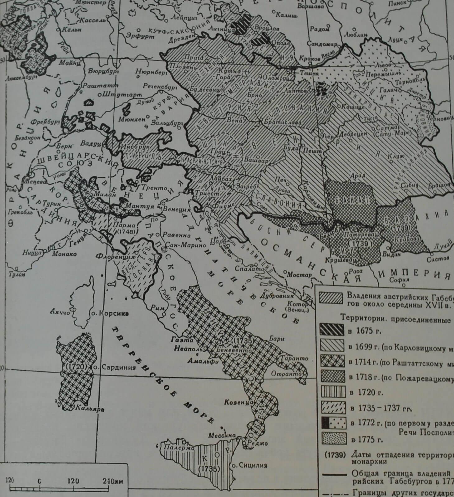 Владения австрийских Габсбургов с середины XVII в. по третью четверть XVIII в.