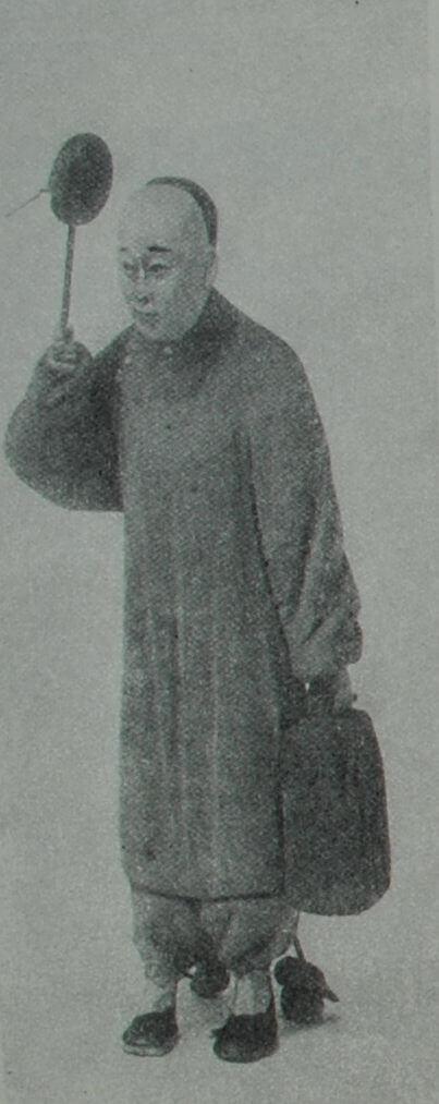 Торговец. Глиняная статуэтка XIX в.