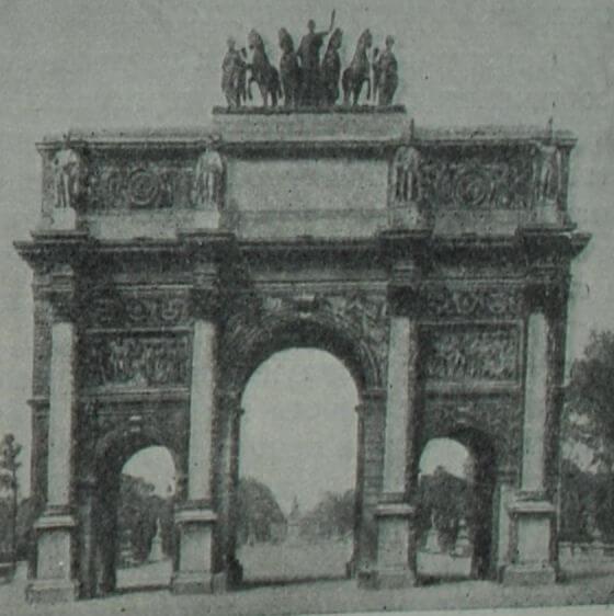 Триумфальная арка на площади Каррузель в Париже. 1806 г. Архитекторы Ш. Персье п п. Фонтен.