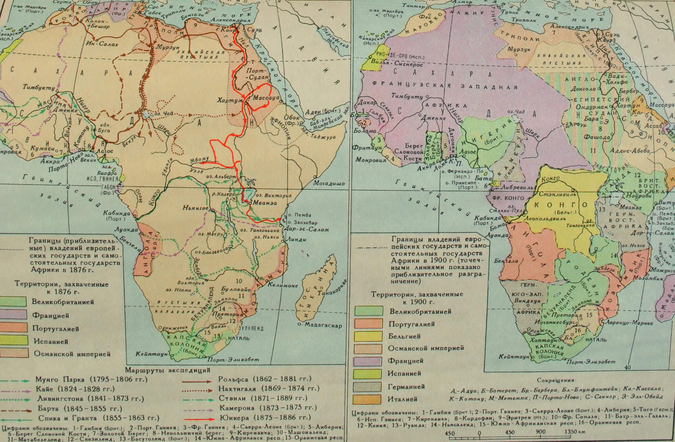 Раздел Африки капиталистическими державами в последней четверти XIX в. (а. 1876 г., б. 1900 г.)