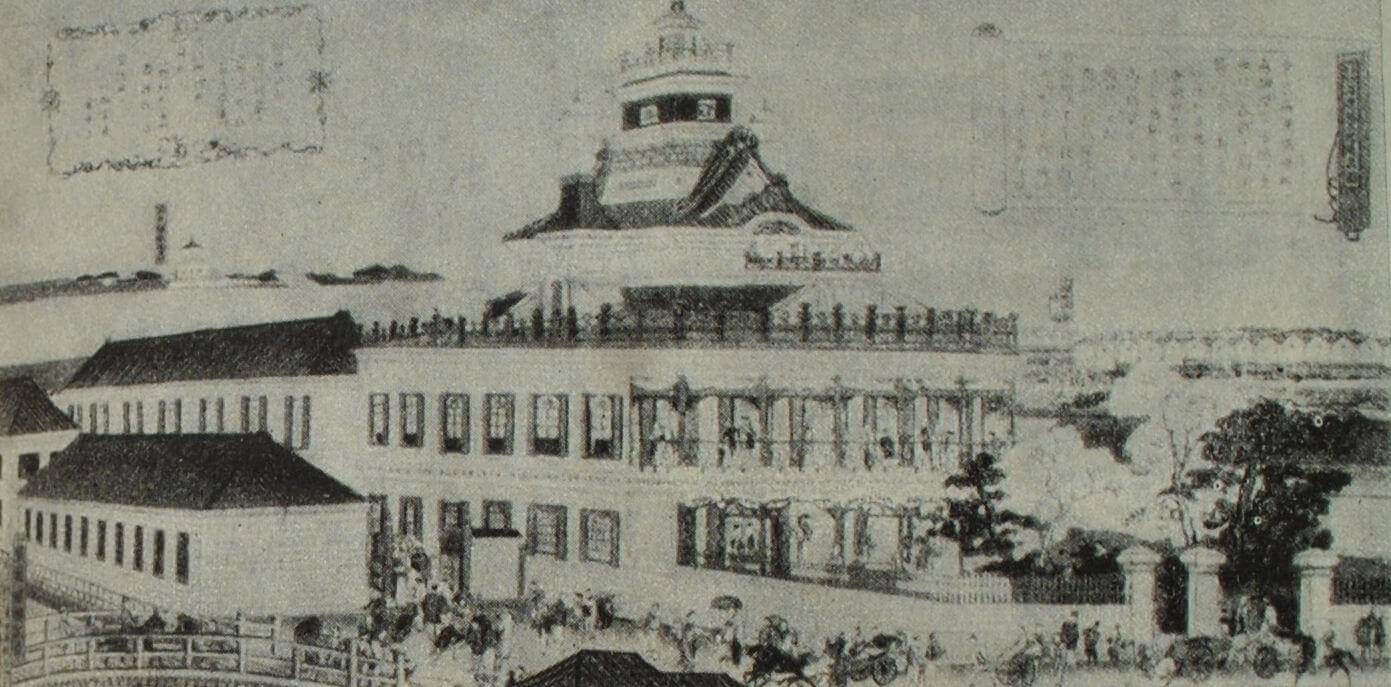 Банк Мицуи в Токио. Рисунок. 1872 г.