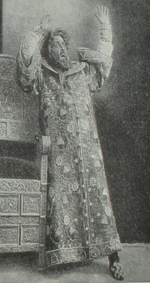 Ф. И. Шаляпин в роли Бориса Годунова в опере М. П. Мусоргского «Борис Годунов». Фотография. 1905 г.